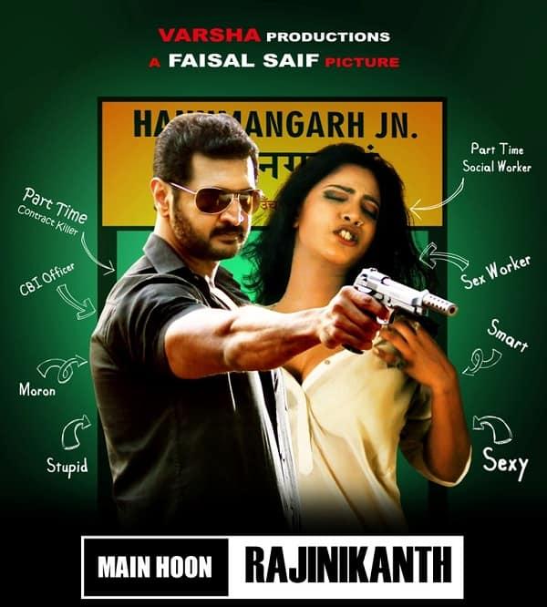 Faisal Saif's Main Hoon Rajinikanth is now Main Hoon Part-Time Killer!