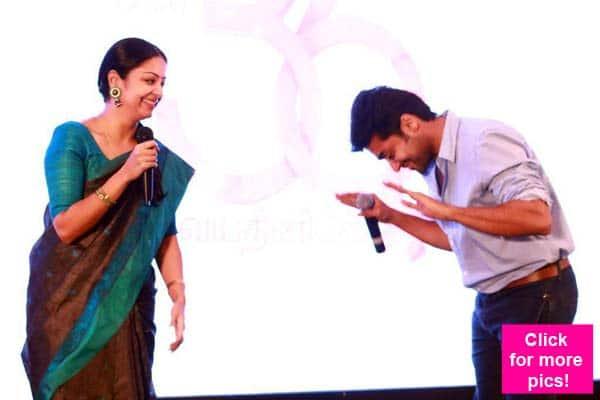 Jyothika: 36 Vayadhinile is easily my career's best film!