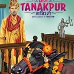 Miss Tanakpur Hazir Ho trailer: Om Puri and Sanjay Mishra's rustic rib tickling comedy will leave you in splits!