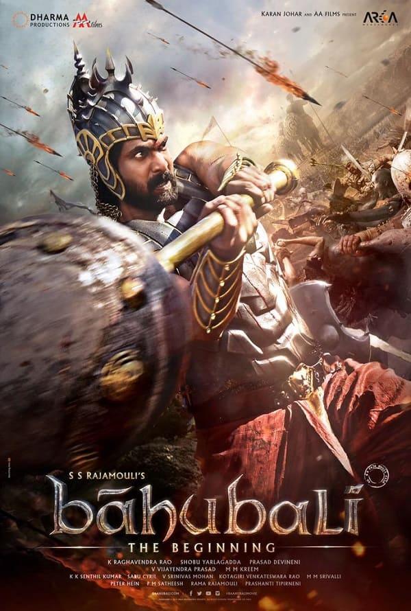 Bahubali: The Beginning / Бахубали: Началото (2015)