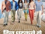Dil Dhadakne Do new poster: Priyanka Chopra, Ranveer Singh and Anushka Sharma get their swag on- view pic!