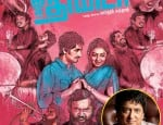 Director Karthik Subbaraj gets stay order on Sajid Nadiadwala's Hindi remake of Jigarthanda!
