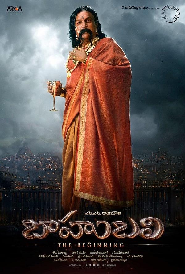 Bahubali poster: SS Rajamouli unveils first look of Nasser aka Bijjaladeva!