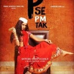 P Se PM Tak trailer:  Meenakshi Dixit's hot as hell avatar will blow you away!