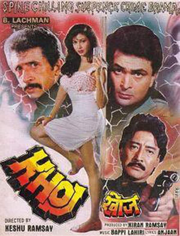 Mohabbat ki aarzoo 1994 hindi movie / Happy endings season 1 episode