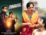 Comedy Nights with Kapil's Bua aka Upasana Singh accused of plagiarism