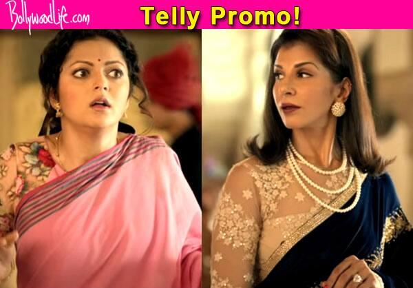 Drashti Dhami's Ek Tha Raja Ek Thi Rani new promo is out – Watch video!