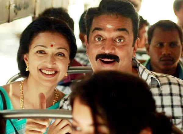 Kamal Haasan to miss Papanasam special screening for Gauthami's birthday!