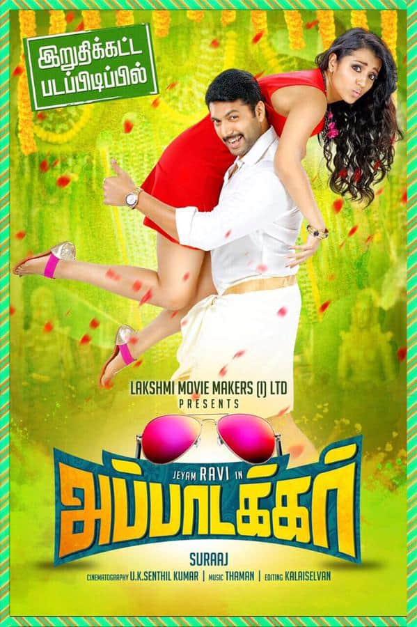 Appatakkar teaser: Jayam Ravi-Trisha starrer promises to be rib tickling comedy!