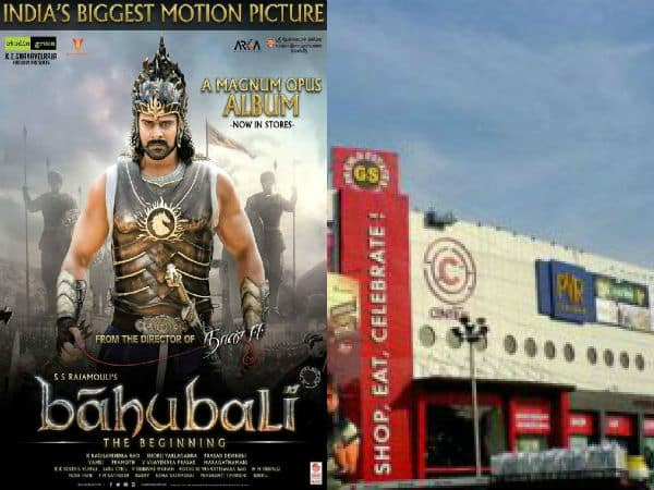 Who tried to sabotage Baahubali screening in Andhra Pradesh?