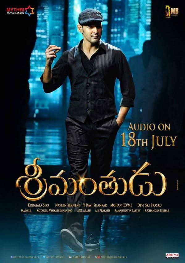 Mahesh Babu's Srimanthudu audio launch on July 18!