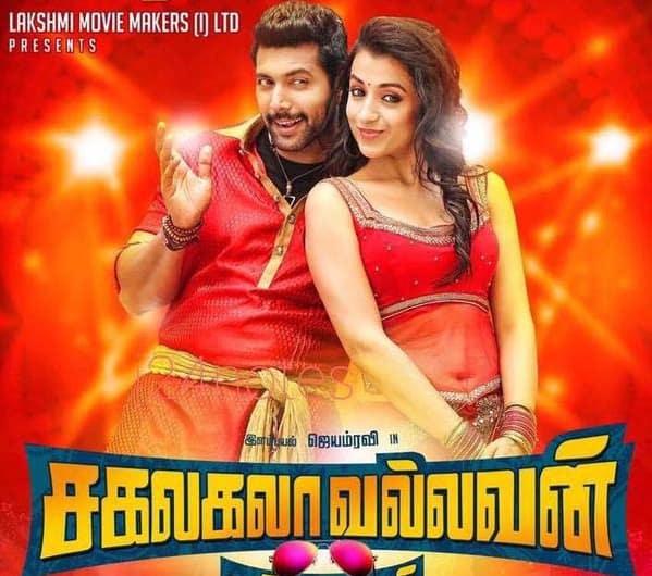 Sakalakalavallavan trailer: Jayam Ravi and Trisha Krishnan's comedy flick seems like a rib tickling affair!