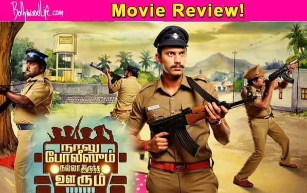 Naalu Policeum Nalla Irundha Oorum movie review: Arulnithi and Singam Puli deliver a wonderful performance!