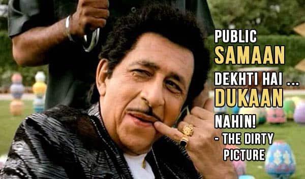dirty hindi dialogues