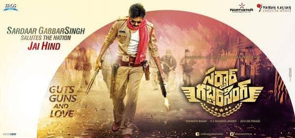 Sardaar Gabbar Singh first look: Pawan Kalyan looks absolutely smashing as the braveheart cop!