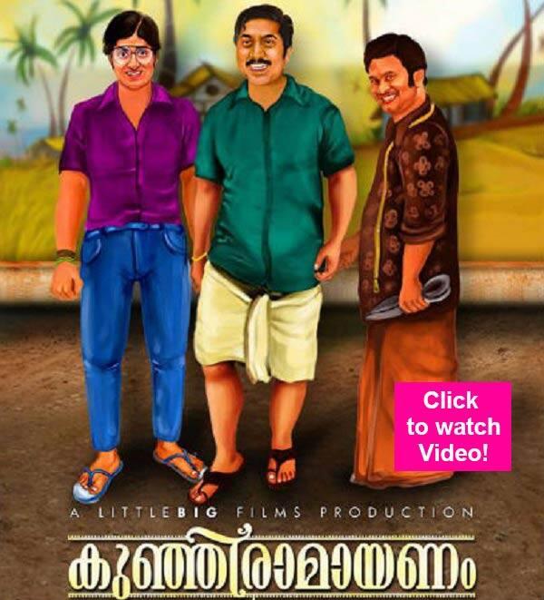 Kunjiramayanam trailer: Vineeth Sreenivasan and Dhyan Sreenivasan provide ample LOLmoments!