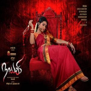 Nayaki first look: Trisha Krishnan's horror comedy looks like a desi version of Kill Bill!
