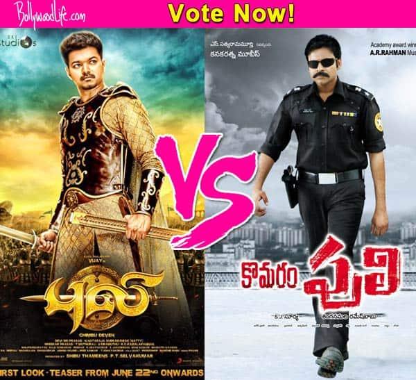 Will Vijay's Puli be better than Pawan Kalyan's Puli? Vote!