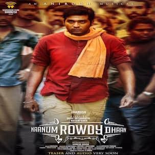 Naanum Rowdy Dhaan first look: Vijay Sethupathi looks smashing in a new kickass avatar!