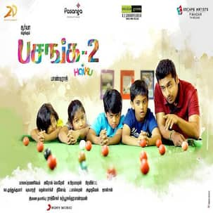 Suriya's Haiku is now called Pasanga 2!