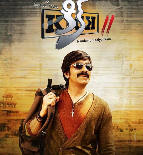 Ravi-Teja-Kick-2-Posters