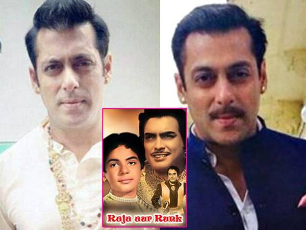 Is Salman Khan's Prem Ratan Dhan Payo a remake of Rajshri's Raja Aur Rank?