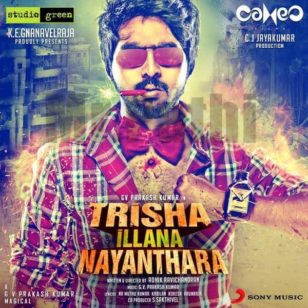 G V Prakash Kumar claims Trisha Illana Nayanthara to be this generation's boldest Tamil film