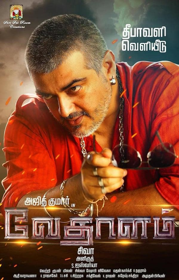 Is Ajith's Vedalam a horror film?