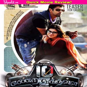 10 Endrathukulla quick movie review: Vikram's impressive action avatar makes this masala potboiler an interesting affair!