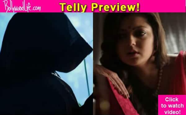 Ek Tha Raja Ek Thi Rani: OMG! Gayatri to be murdered by the veiled woman on Karva Chauth? Watchvideo!