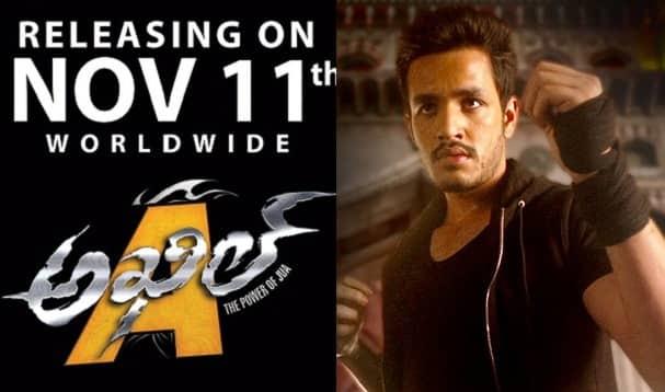Akhil Akkineni's Akhil releases on November 11; clashes with Salman Khan's Prem Ratan Dhan Payo!