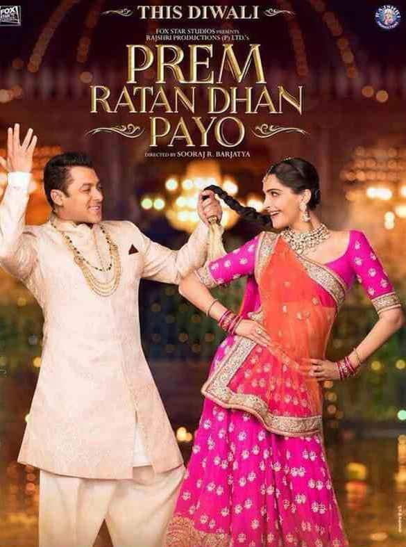 Movie this week: Prem Ratan Dhan Payo!