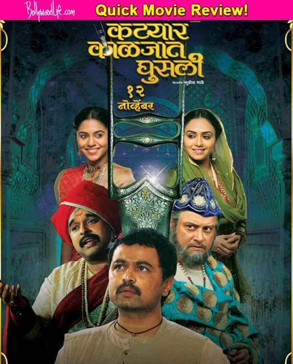 Katyar Kaljat Ghusli quick movie review: Sachin Pilgaonkar, Subodh Bhave and Shankar Mahadevan team up to set a milestone in Marathi cinema