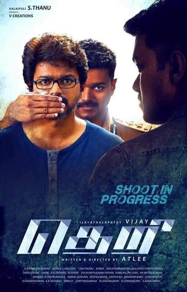 Vijay's Theri teaser to be unveiled on Pongal 2016?