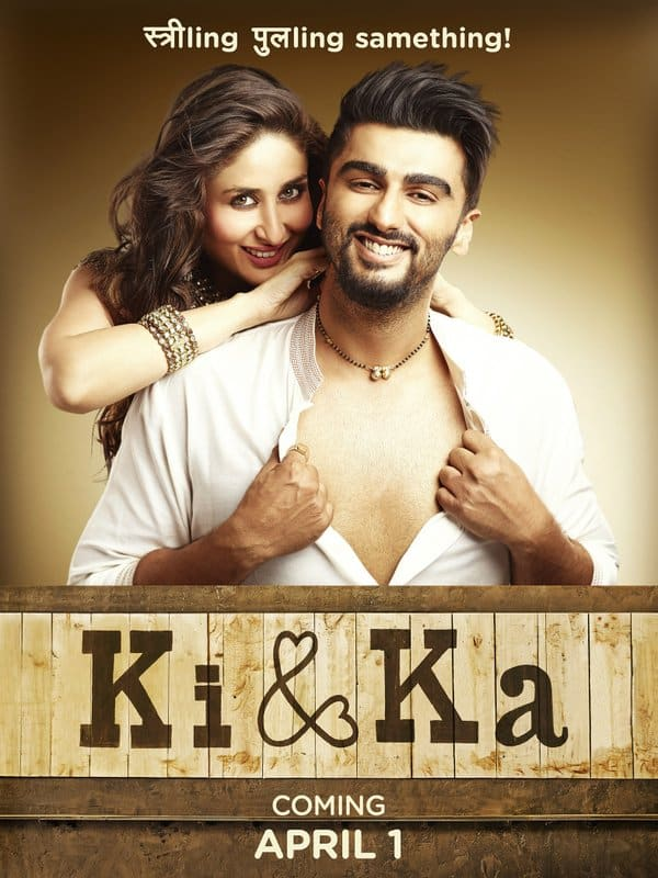 Ki & Ka 2016 Worldfree4u – Hindi Movie DVDScr HD 720P ESubs