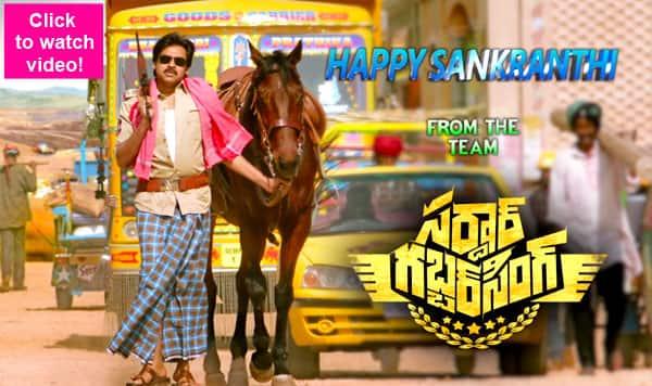 Sardaar Gabbar Singh teaser: Pawan Kalyan's stylish walk drives fanscrazy!