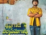 Krishna Gaadi Veera Prema Gatha quick movie review: Nani's funny antics make it an entertaining watch