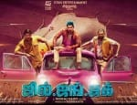 Jil Jung Juk movie review roundup: Siddharth's quirky black comedy gets mixed reactions!