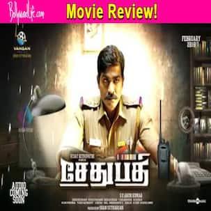 Sethupathi movie review: Vijay Sethupathi's police thriller is entertaining and witty!