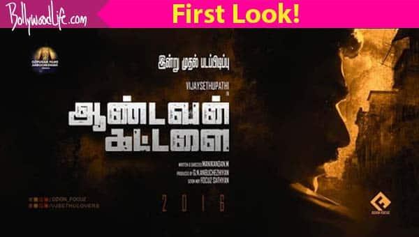 Aandavan Kattalai first look: Vijay Sethupathi's entertainer looks dark and brooding!