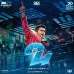 24 song Kaalam Yen Kadhali: Suriya and AR Rahman's techno number is every EDM fan's dream!