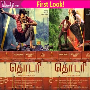 Thodari first look: Dhanush is going to take you on a thrilling train ride!