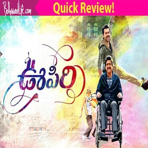 Oopiri quick movie review: Karthi's hilarious antics along with Nagarjuna's charming persona makes the film a delightful watch so far!