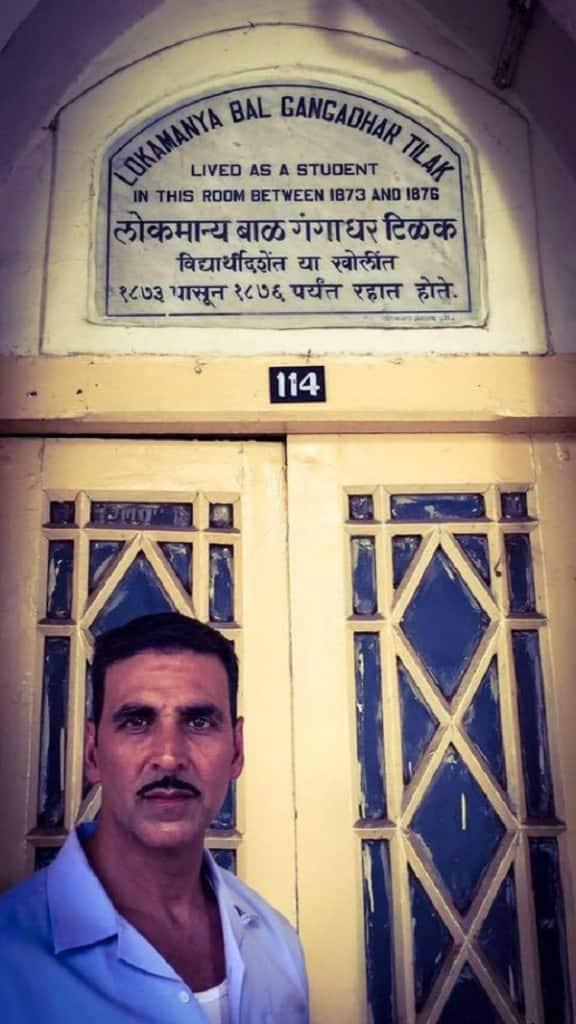 gangadhar bhagavad gita mp3
