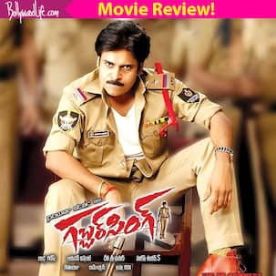 Sardaar Gabbar Singh movie review: Comedy is the only saving grace in this super clichéd mess of a film!