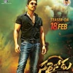 The LEAKED story of Allu Arjun's Sarrainodu is going viral on the internet!