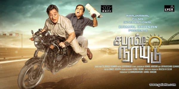 Sabash Naidu first look: We are so looking forward to see Kamal Haasan in his COMICALavatar!