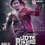 Udta Punjab new poster: Alia Bhatt's new avatar will leave you STUNNED beyond belief!