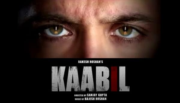 The first look of Hrithik Roshan's Kaabil is OUT and it's quiteINTENSE!