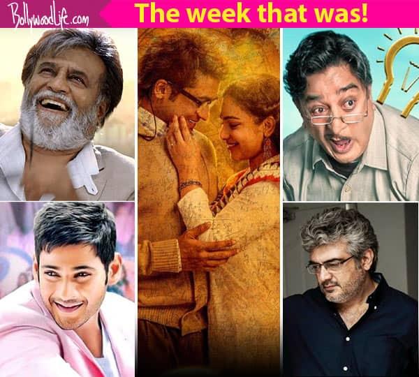 Rajinikanth's Kabali teaser, Suriya's 24 release, Mahesh Babu's Brahmotsavam audio launch – take a look at the top 5 newsmakers of theweek!